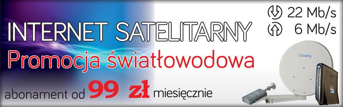 tooway-swiatlowod